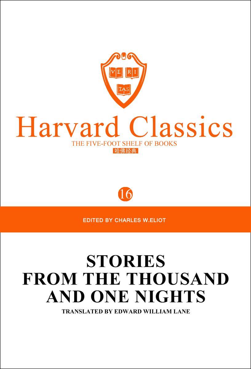 百年哈佛经典第16卷:天方夜谭(英文原版)