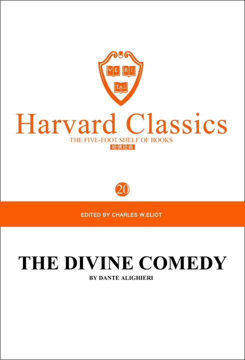 百年哈佛经典第20卷:神曲(英文原版)