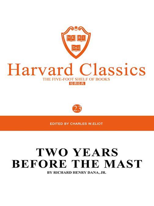 百年哈佛经典第23卷:两年水手生涯(英文原版)