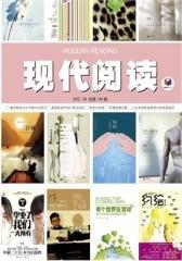 现代阅读 月刊 2012年4月(电子杂志)(仅适用PC阅读)
