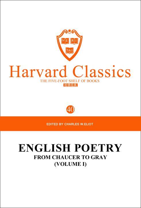 百年哈佛经典第40卷:英文诗集(卷I):从乔叟到格雷(英文原版)