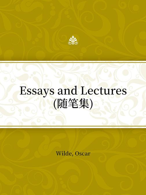 Essays and Lectures(随笔集)