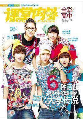 2013-04高中版(电子杂志)