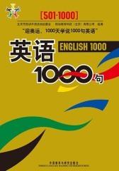 英语1000句(500-1000)