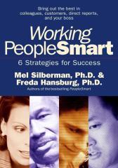 Working PeopleSmart劳动人民的智慧