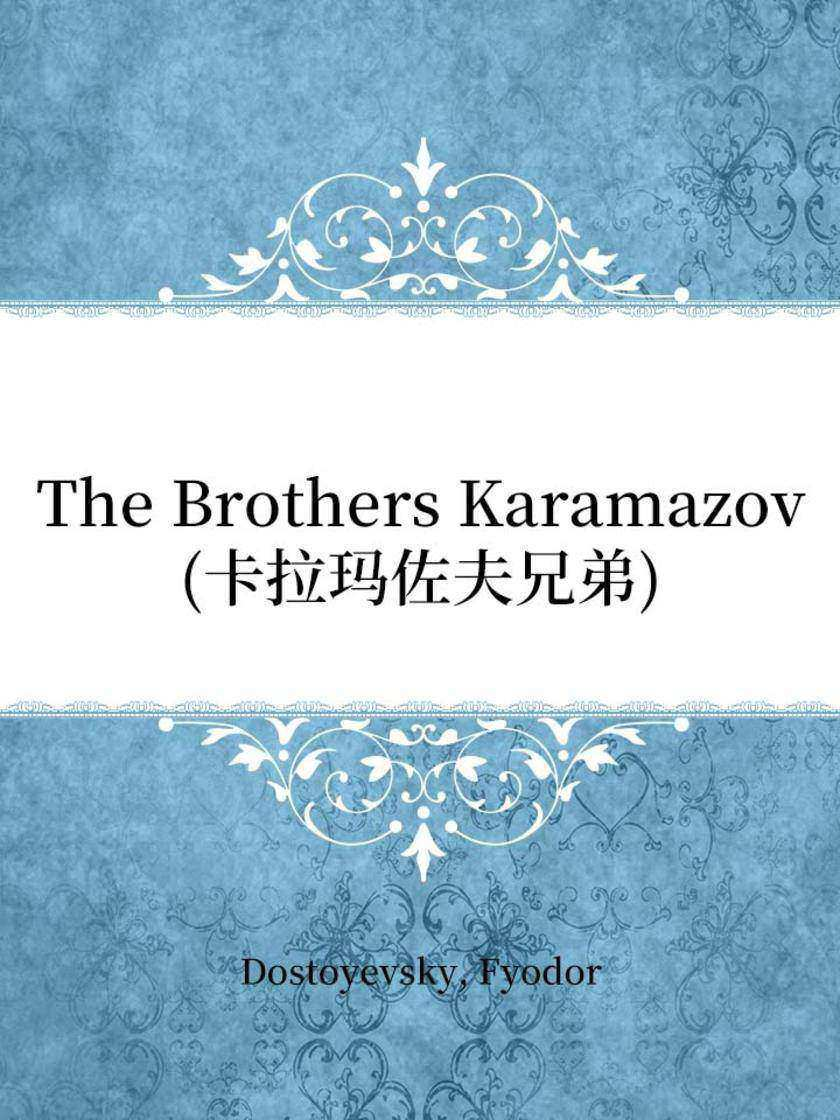 The Brothers Karamazov(卡拉玛佐夫兄弟)