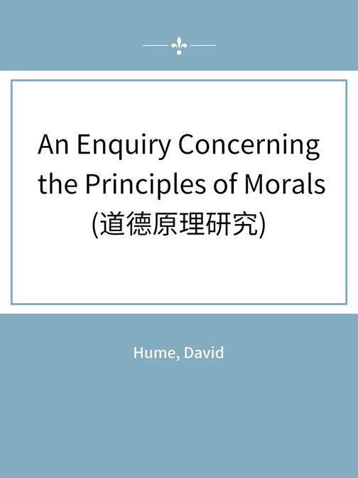 An Enquiry Concerning the Principles of Morals(道德原理研究)