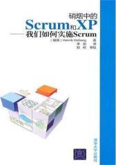 硝烟中的Scrum和XP——我们如何实施Scrum(试读本)