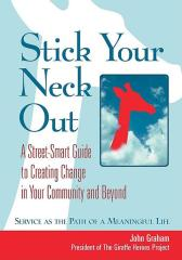 Stick Your Neck Out伸出你的头