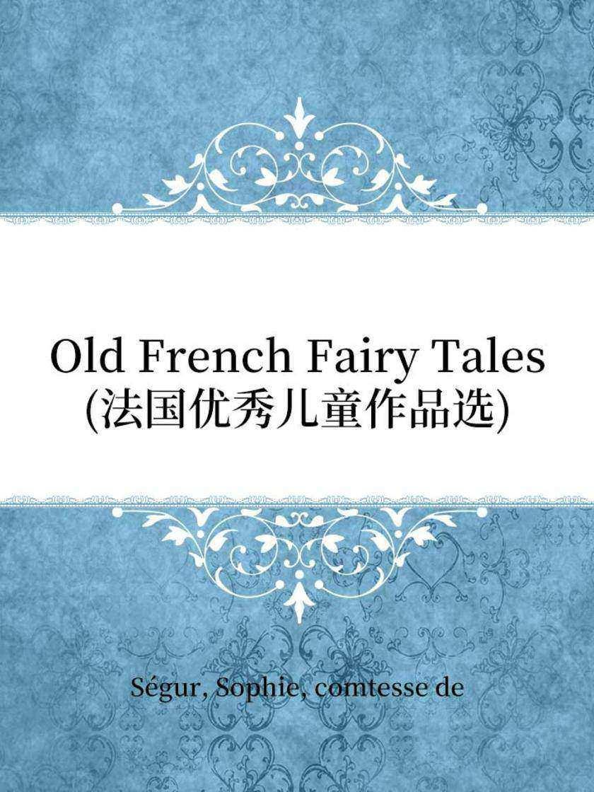 Old French Fairy Tales(法国优秀儿童作品选)