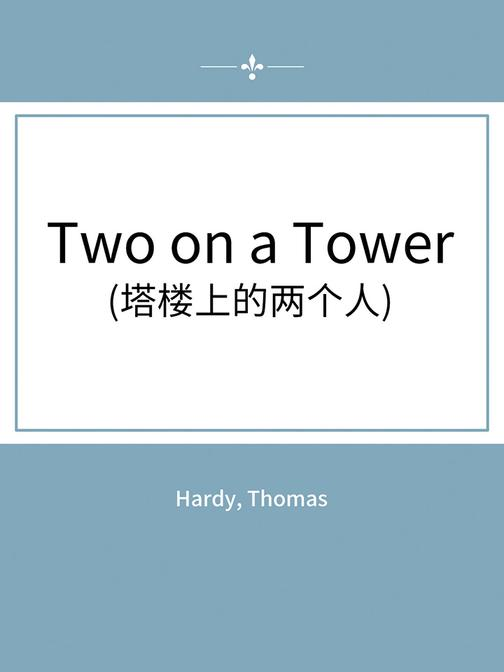 Two on a Tower(塔楼上的两个人)