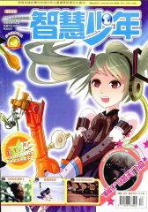 智慧少年 月刊 2011年12期(电子杂志)(仅适用PC阅读)