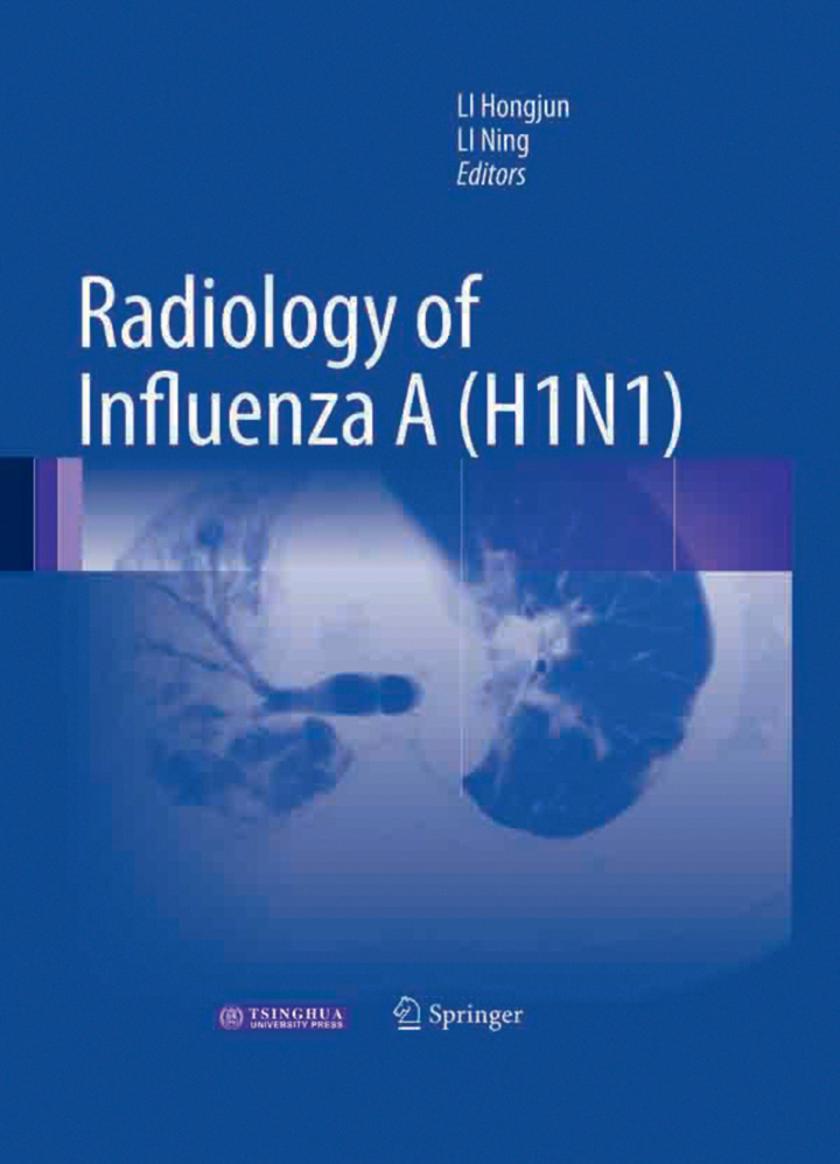 Radiology of influenza A(H1N1)(甲型H1N1流感影像学)