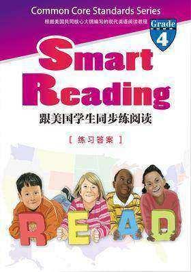 Smart Reading:跟美国学生同步练阅读(英文原版)(Grade 4 练习答案)