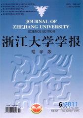 浙江大学学报·理学版 双月刊 2011年06期(电子杂志)(仅适用PC阅读)