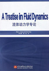 ATreatise in Fluid Dynamics流体动力学专论(试读本)(仅适用PC阅读)