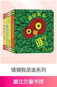 北京童立方文化品牌管理有限公司