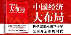 时代华语 中国大布局