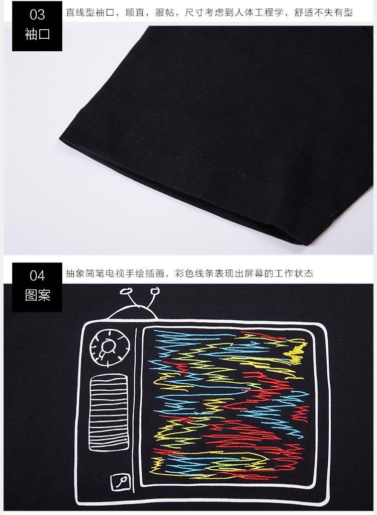 手绘黑色t恤创意图案