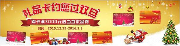http://img62.ddimg.cn/upload_img/00462/hujianrui/245.JPG