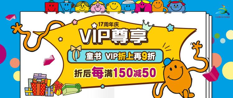 VIP������