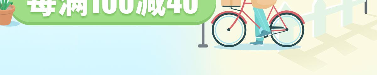 100减40