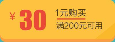 200-30