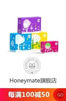 Honeymate旗舰店