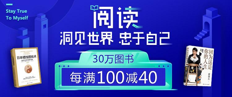 100-40
